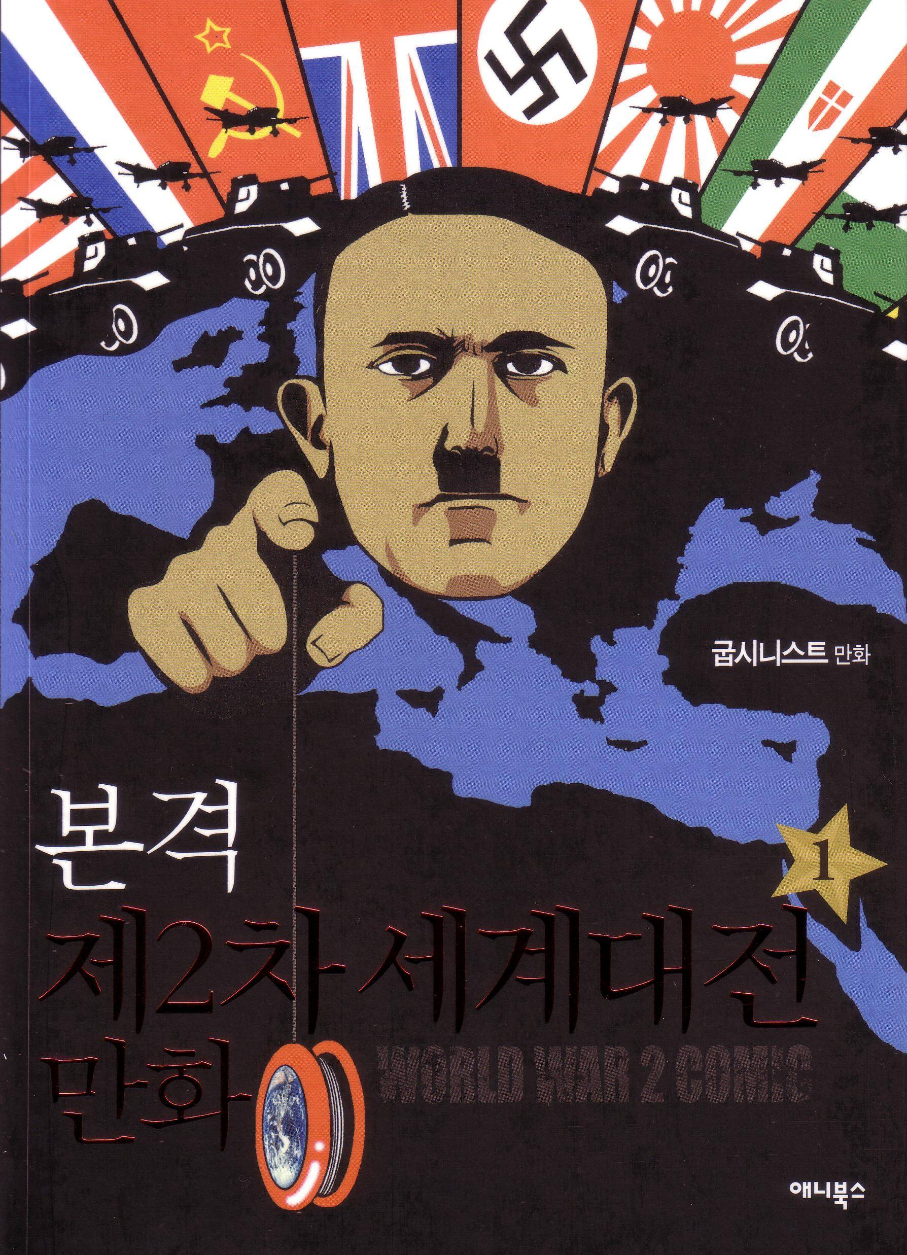 Gute Kriegsfilme 2 Weltkrieg